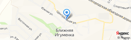 У Стаса на карте Ближней Игуменки