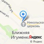 У Стаса на карте Белгорода