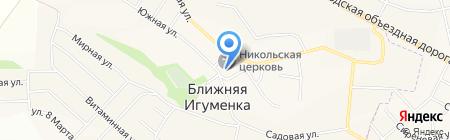 Продуктовый магазин на карте Ближней Игуменки