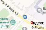 Схема проезда до компании Магазин товаров для дома в Ближней Игуменке