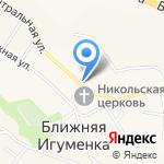 Магазин товаров для дома на карте Белгорода
