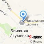 Церковь Николая Чудотворца на карте Белгорода