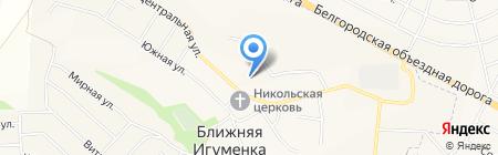 Почтовое отделение пос. Ближняя Игуменка на карте Ближней Игуменки
