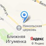 Средняя общеобразовательная школа на карте Белгорода