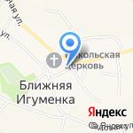 Домик Красоты на карте Белгорода