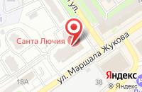 Схема проезда до компании Новая Классика в Наро-Фоминске