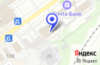 Схема проезда до компании ТФ ШЕЛЕНГ А.В. в Наро-Фоминске