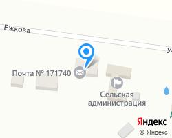 Схема местоположения почтового отделения 171740