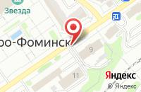 Схема проезда до компании Корвет в Наро-Фоминске