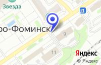 Схема проезда до компании КОМПЬЮТЕРНАЯ ФИРМА КОМПАС в Наро-Фоминске