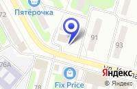 Схема проезда до компании МАСТЕРСКАЯ ПО РЕМОНТУ ТЕЛЕФОНОВ № 2 в Клине