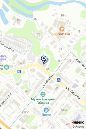 ПТФ ВАИР на карте Клина