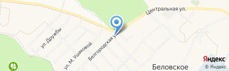 Все для дома на карте Беловского