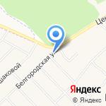 Сезам на карте Белгорода