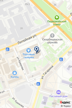 ПТФ ФАРМСТЕКЛО на карте Клина