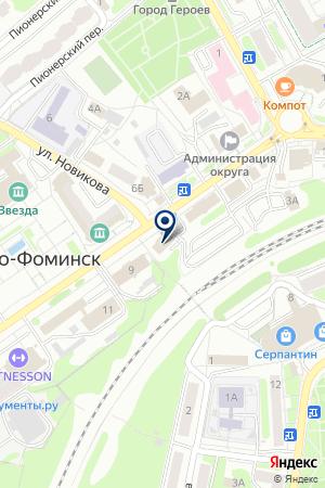 ТФ ПИЛОТ на карте Наро-Фоминска