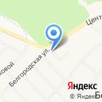 Беловский дом культуры на карте Белгорода
