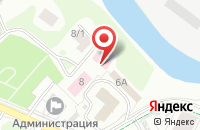 Схема проезда до компании Русэрго в Наро-Фоминске