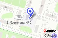 Схема проезда до компании МУ ЗИМНИЙ СТАДИОН ХИМИК в Клине