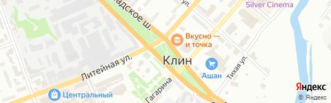 141603, Московская область, г. Клин, ул. Терешковой, 48