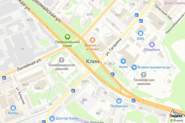 Ремонт телевизоров Город Клин на яндекс карте