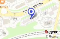 Схема проезда до компании МЕБЕЛЬНЫЙ МАГАЗИН КОМФОРТ в Наро-Фоминске