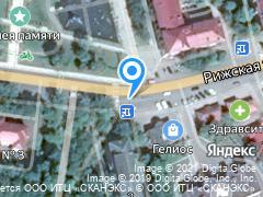Московская область, город Наро-Фоминск, Наро-Фоминский район, улица Рижская