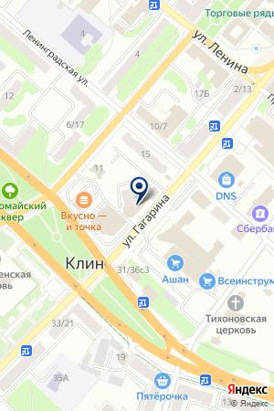 САЛОН КРАСОТЫ САКУРА на карте Клина