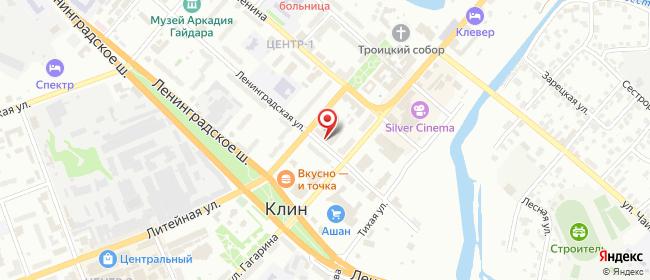 Карта расположения пункта доставки Ростелеком в городе Клин