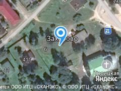 Московская область, деревня Захарово(Петровская с/а), Клинский район