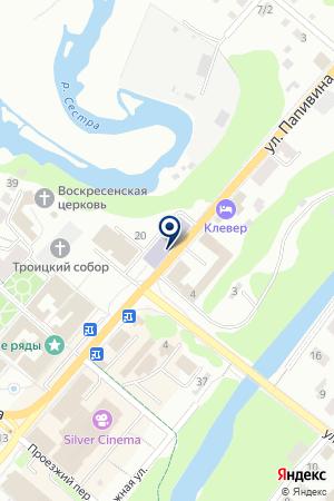 ТУРИСТИЧЕСКОЕ АГЕНТСТВО МИР ПУТЕШЕСТВИЙ на карте Клина