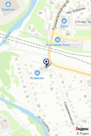 МАГАЗИН АВТОЗАПЧАСТЕЙ КЛАКСОН на карте Наро-Фоминска