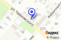 Схема проезда до компании КЛИНСКИЙ ФИЛИАЛ в Клине