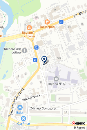 АЗС № 1 АЛЬЯНС-СЕРВИС на карте Наро-Фоминска