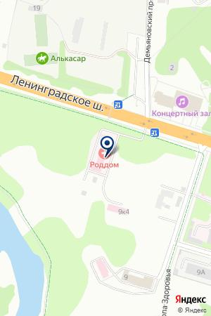 ПРОДОВОЛЬСТВЕННЫЙ МАГАЗИН М-10 СЕРВИС на карте Клина