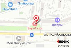 Центр МРТ, Наро-Фоминск в Наро-Фоминске - улица Полубоярова, д. 3А: запись на МРТ, стоимость услуг, отзывы
