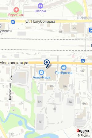 МАГАЗИН АВТОЗАПЧАСТЕЙ СИГНАЛ на карте Наро-Фоминска