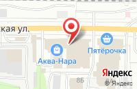 Схема проезда до компании Вертонс в Наро-Фоминске