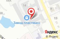 Схема проезда до компании Альфа-Ойл в Наро-Фоминске