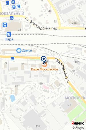 АВАРИЙНО-ДИСПЕТЧЕРСКАЯ СЛУЖБА НАРО-ФОМИНСКИЙ МЕЖРАЙОННЫЙ ТРЕСТ ГАЗОВОГО ХОЗЯЙСТВА на карте Наро-Фоминска
