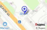 Схема проезда до компании АЗС БИ ПИ в Клине