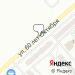 Магазин салютов Клин- расположение пункта самовывоза