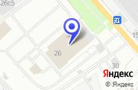 Схема проезда до компании ТК ЮГО-ЗАПАД в Наро-Фоминске