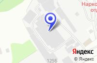 Схема проезда до компании МУП ПТК НАРАНЕФТЬ в Наро-Фоминске