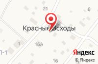 Схема проезда до компании Второй дом в Ивашково