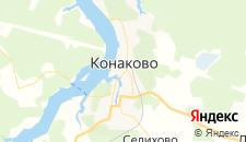 Отели города Конаково на карте