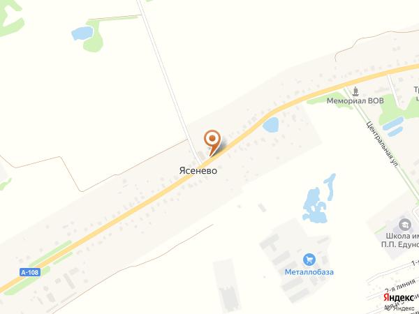 Остановка Ясенево (Московская область)