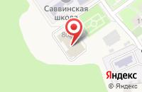 Схема проезда до компании Ершово в Саввинской Слободе