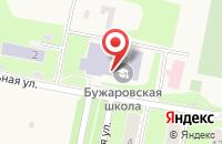 Схема проезда до компании Бужаровская средняя общеобразовательная школа в Бужарово