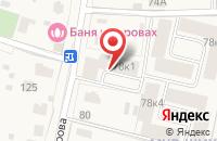 Схема проезда до компании Шихово в Звенигороде